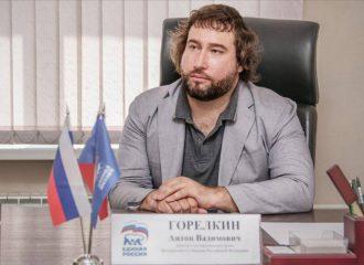 Депутат Годумы Горелкин отозвал проект о значимых интернет-ресурсах
