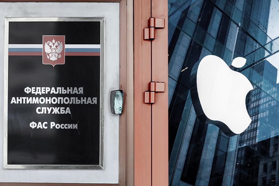 ФАС России вынесла Apple предупреждение за политику App Store