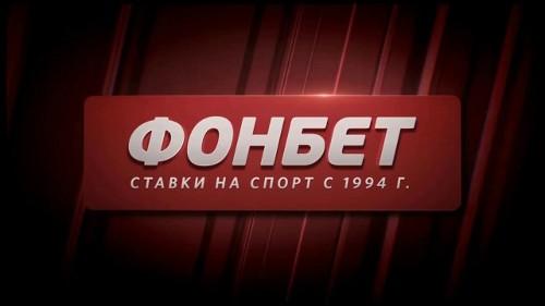 ФАС завела дело против «Яндекса» из-за рекламы букмекерской конторы