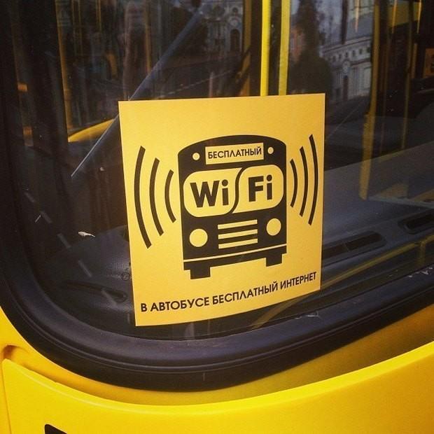 «Мосгортранс» недоволен качеством WiFi в наземном транспорте