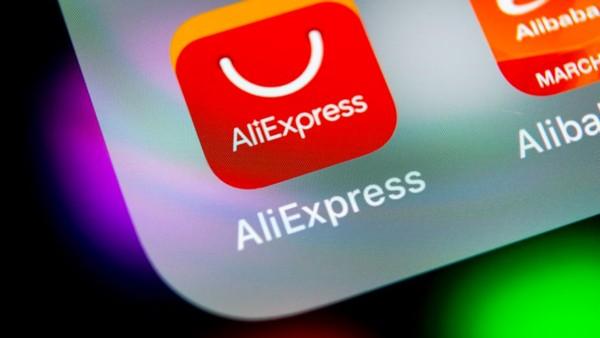 РФПИ, Alibaba, «МегаФон» и Mail.Ru создадут AliExpress Russia