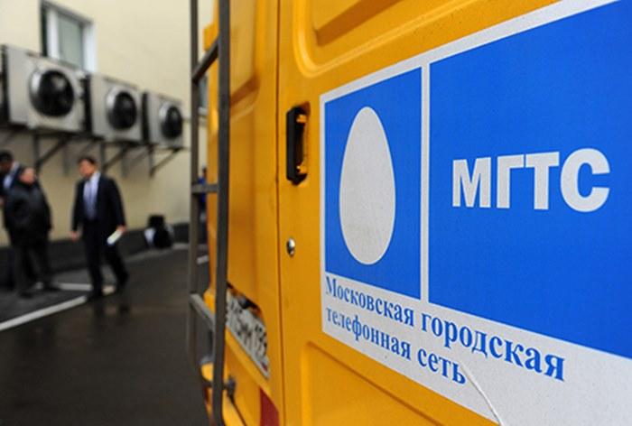 За прошлый год МГТС удвоила доходы от сотовой связи