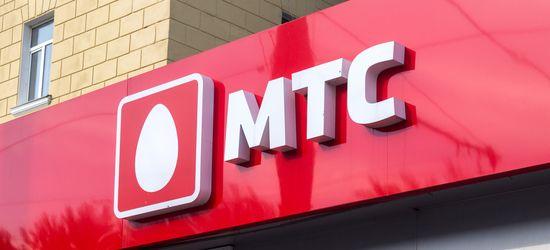 МТС будет постепенно сокращать свою сеть розничных салонов