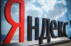 «Яндекс» открыл банковские депозиты на сумму $60 млн для покупки в этом году серверов и оборудования