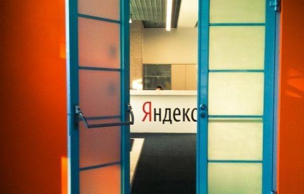 Акции «Яндекса» выросли на 10% на новостях об изменении структуры