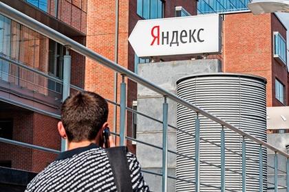 «Яндекс» в рамках сделки со Сбербанком уступил права на домены и ПО