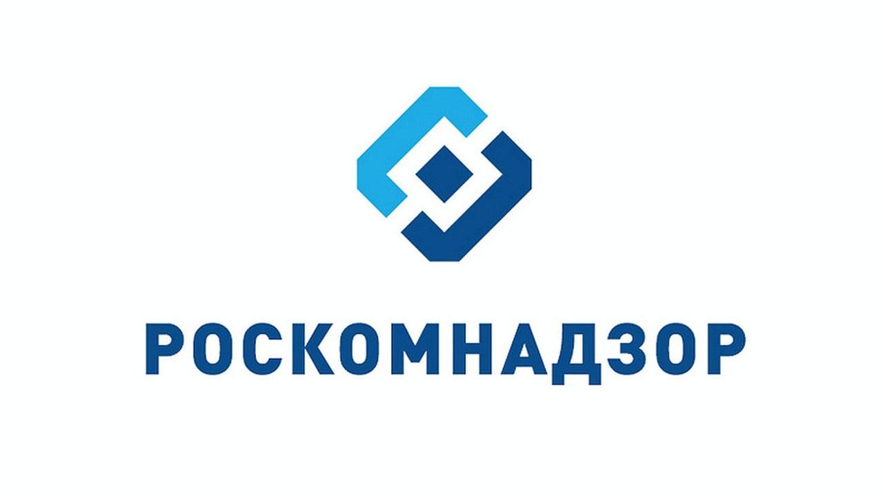 РКН оценил качество связи в четырех городах на юге Подмосковья