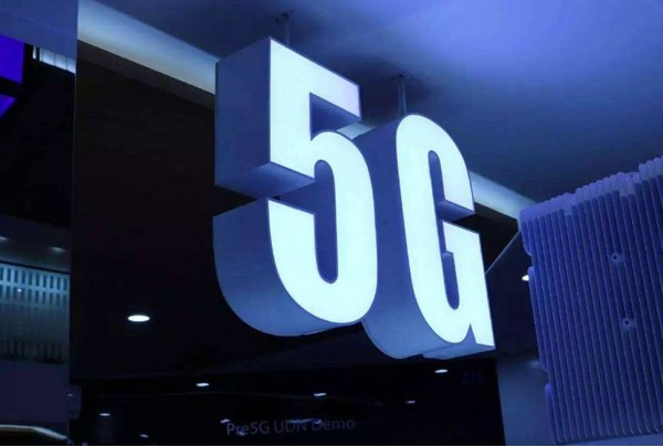 Первая в мире сеть 5G запущена в США