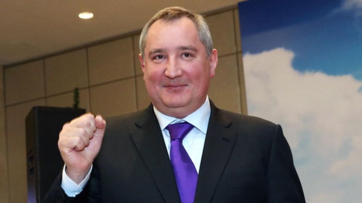Дмитрий Рогозин: