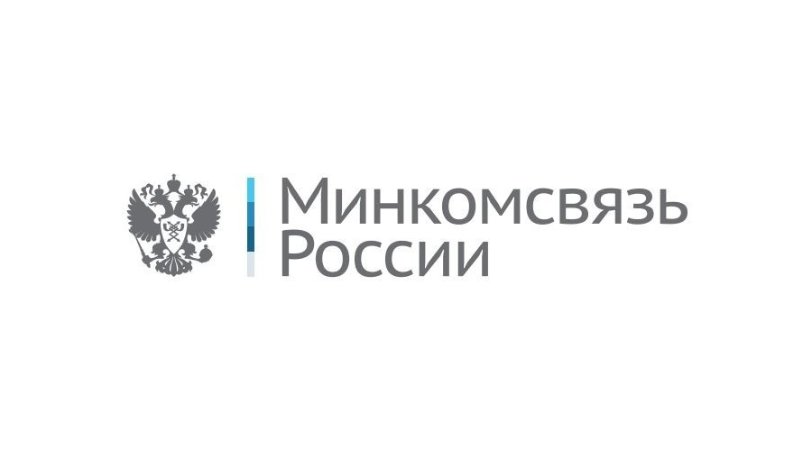 В Иннополисе состоится 4-я конференция «Цифровая индустрия промышленной России»