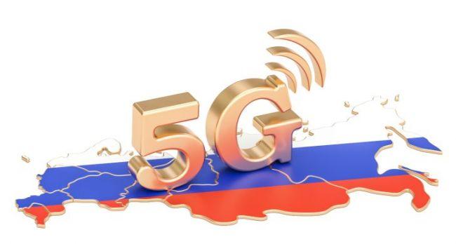 Российские власти планируют не выделять новые частоты под 5G