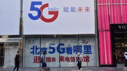 Прогнозы развития 5G в Китае пока сохраняются, несмотря на COVID-19