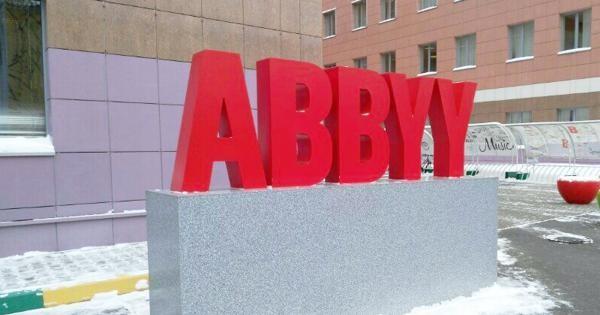 Abbyy опубликовала финансовые результаты за 2018
