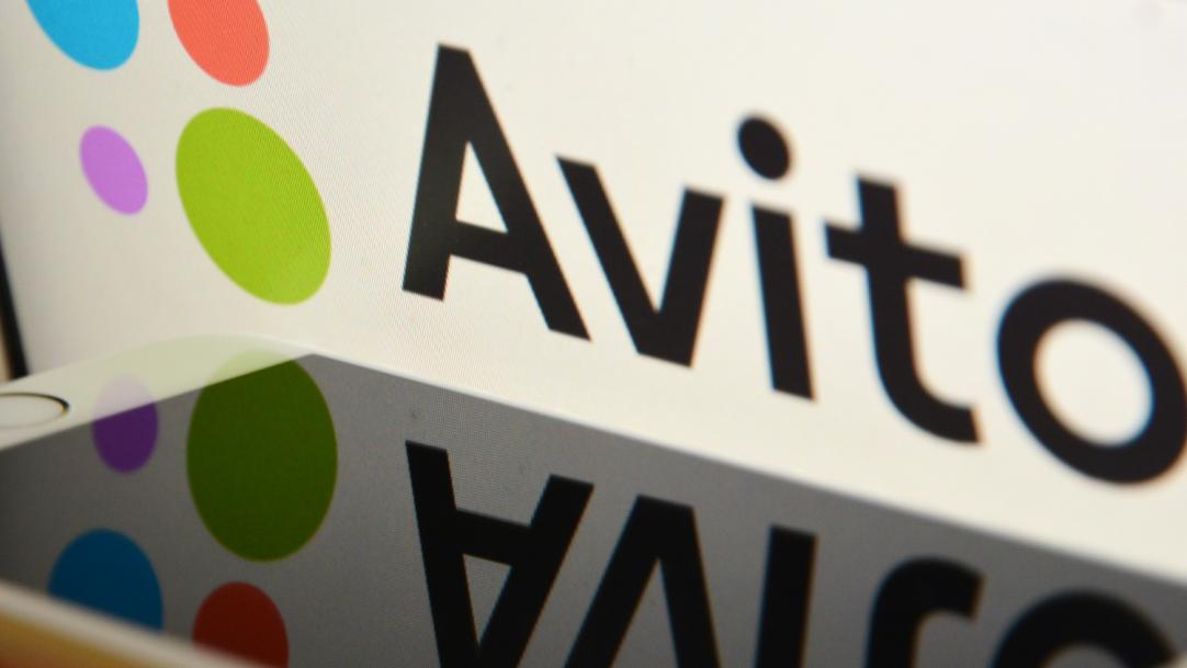 Директором попродукту Avito стал бывший топ-менеджер Amazon