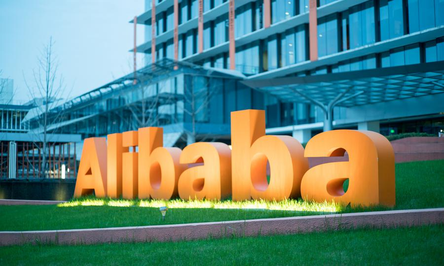 Mail.ru, Alibaba и РФПИ построят