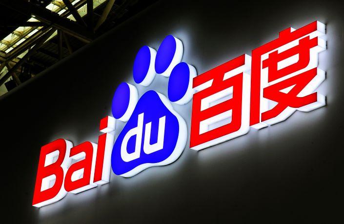 Доходы Baidu превысили прогнозы аналитиков