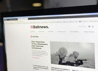 В Латвии заблокировали сайт Baltnews.lv