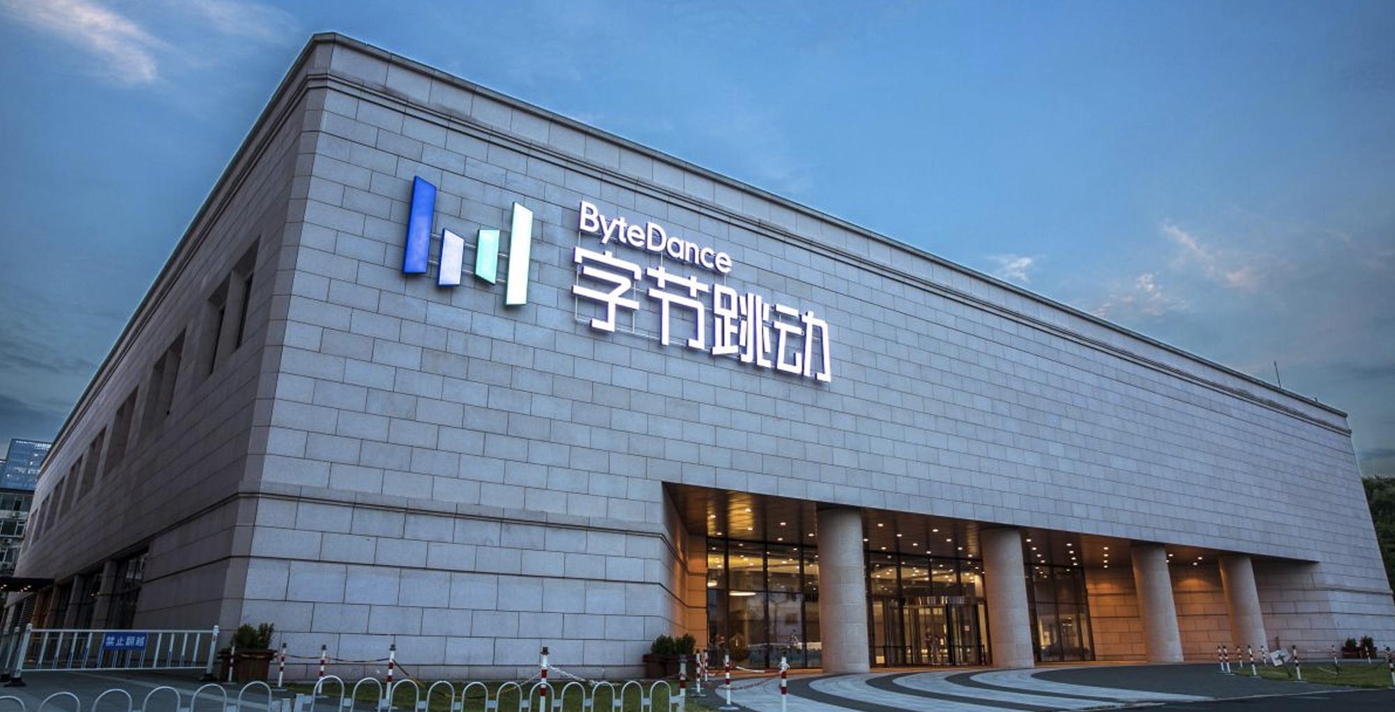 ByteDance отказалась продавать TikTok компании Microsoft
