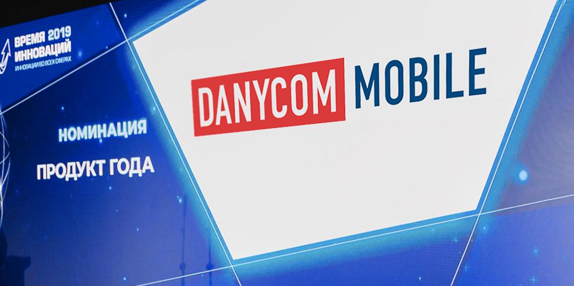 Виртуальный оператор Danycom уходит отTele2