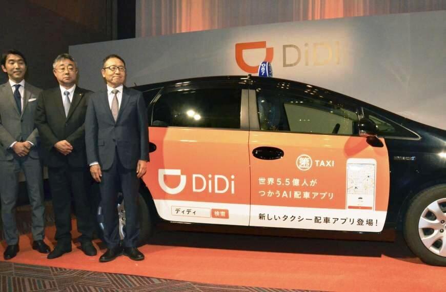Китайскому агрегатору такси Didi грозит крупный штраф