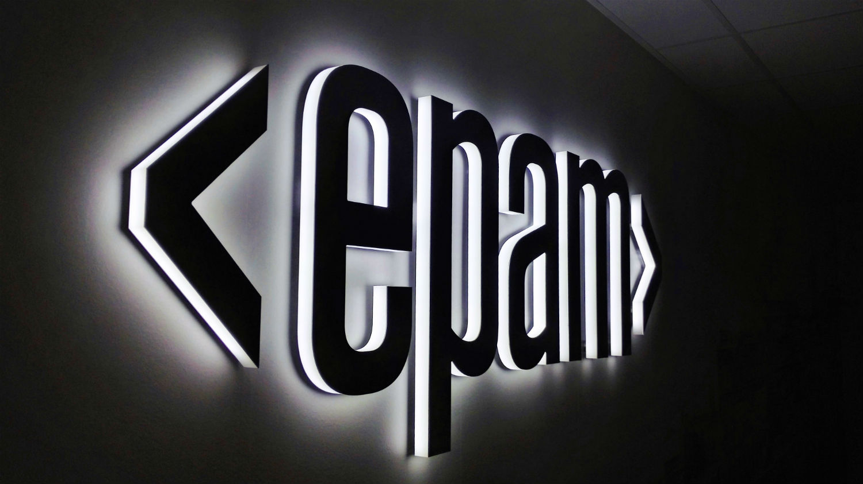 EPAM покупает платинового партнера Salesforce