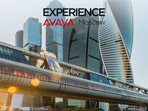 Avaya открвыает регистрацию на форум Experience Avaya 2019