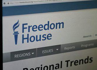Исследование Freedom House включило Россию в число стран с несвободным интернетом