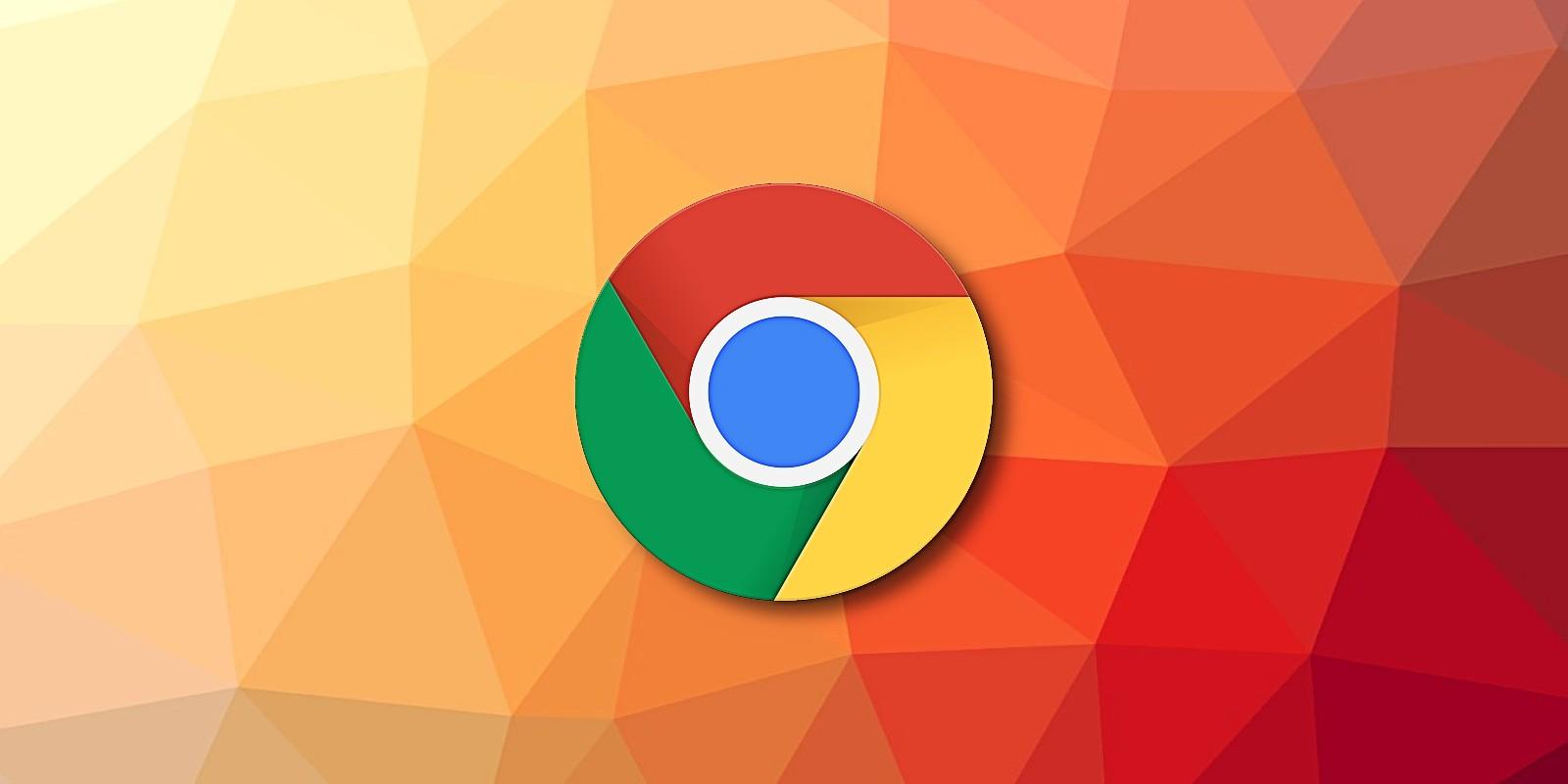 Версия Chrome 88 перейдет на поддержку Manifest V3
