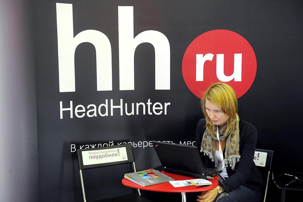 HeadHunter покупает «Зарплату.ру»