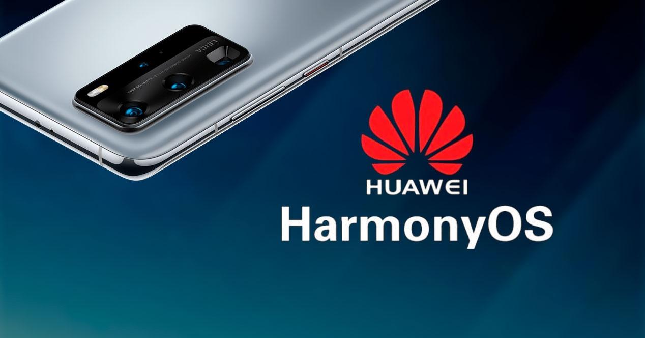 HarmonyOS от Huawei на самом деле является форком Android