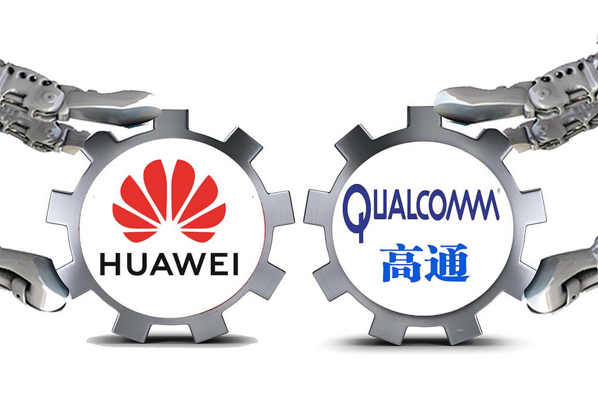 Qualcomm получила разрешение США на поставки своих микросхем Huawei