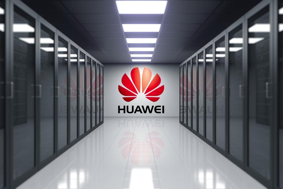 Слух: Huawei готовит продажу подразделения Honor консорциуму с госучастием