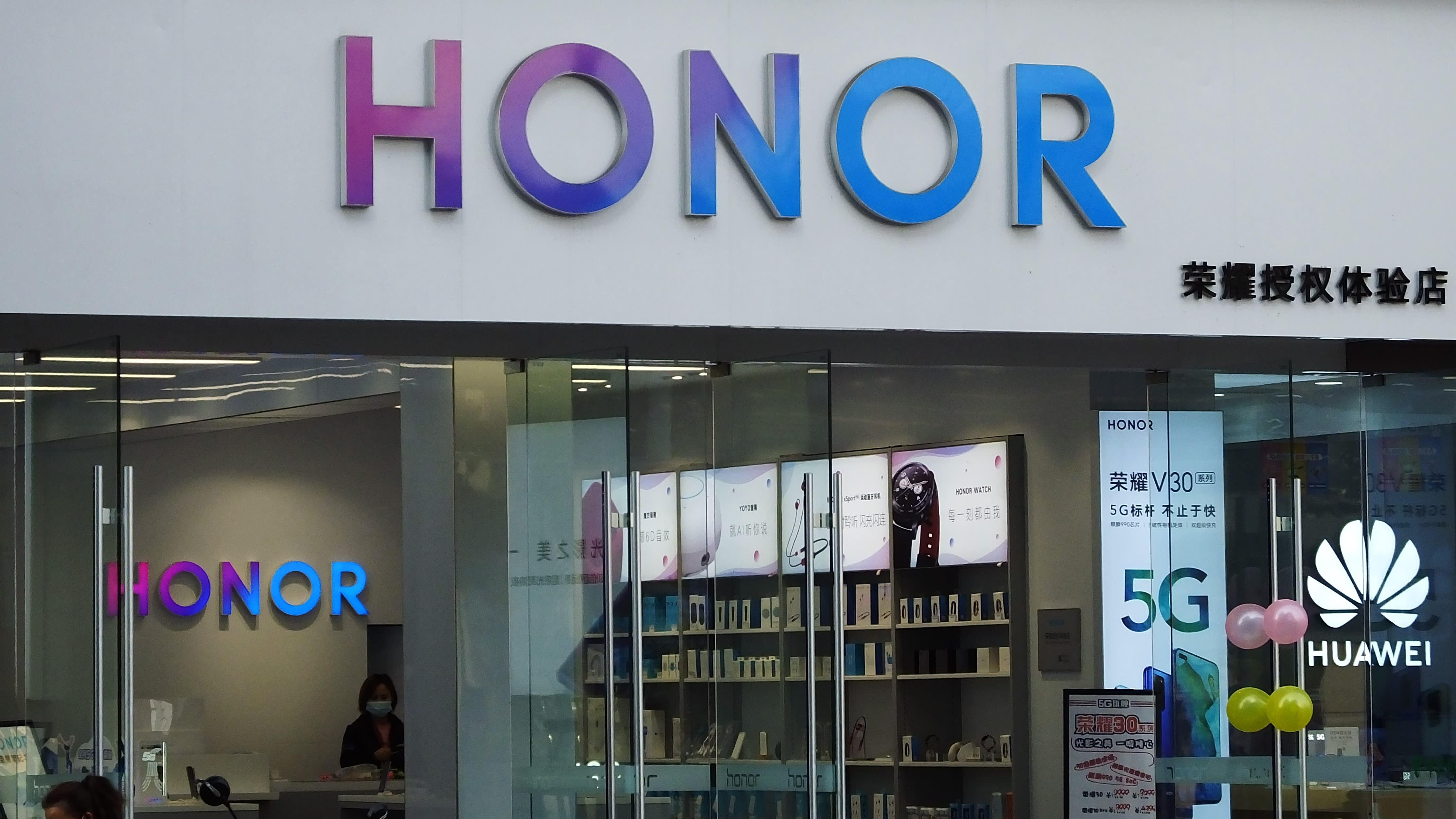 Huawei объявила опродаже бренда Honor
