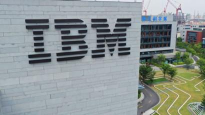 IBM разделится надвое