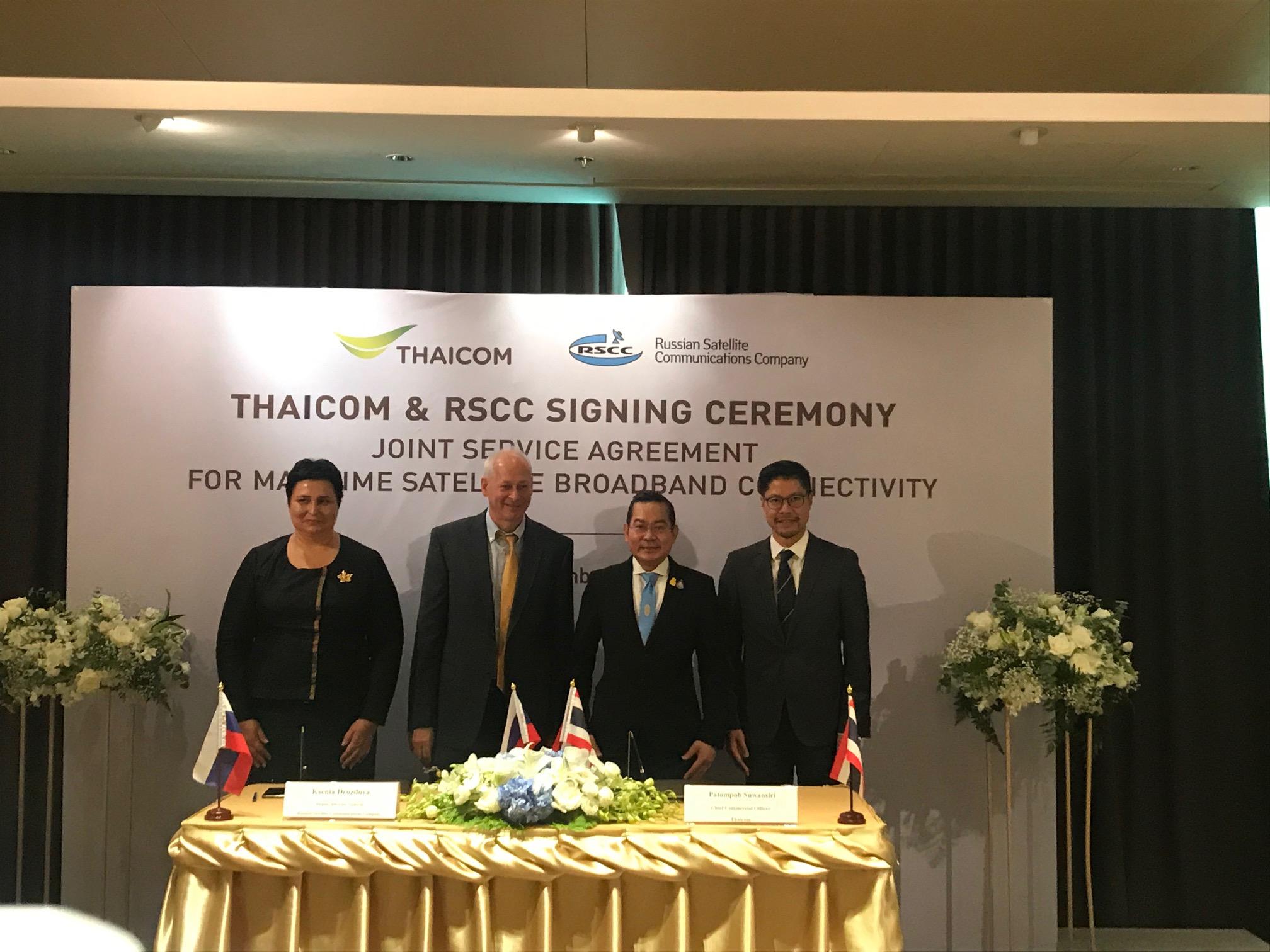 ФГУП «Космическая связь» и таиландский оператор Thaicom подписали соглашение о сотрудничестве