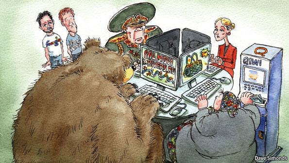 Forbes составил рейтинг 20 самых дорогих российских интернет-компаний