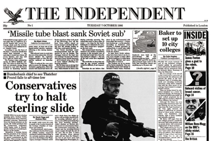 Александр Лебедев запустит российскую версию издания The Independent