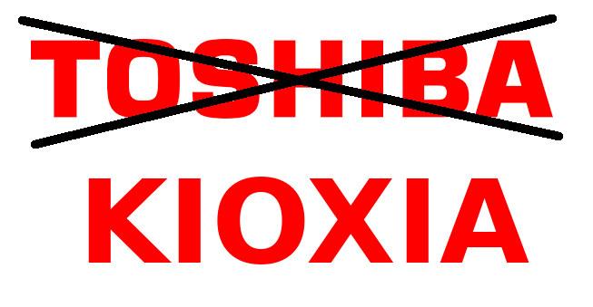 К Kioxia прицениваются Micron и Western Digital