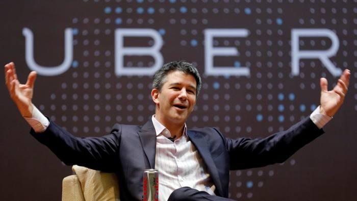 Трэвис Каланикпокидает совет директоров компании Uber