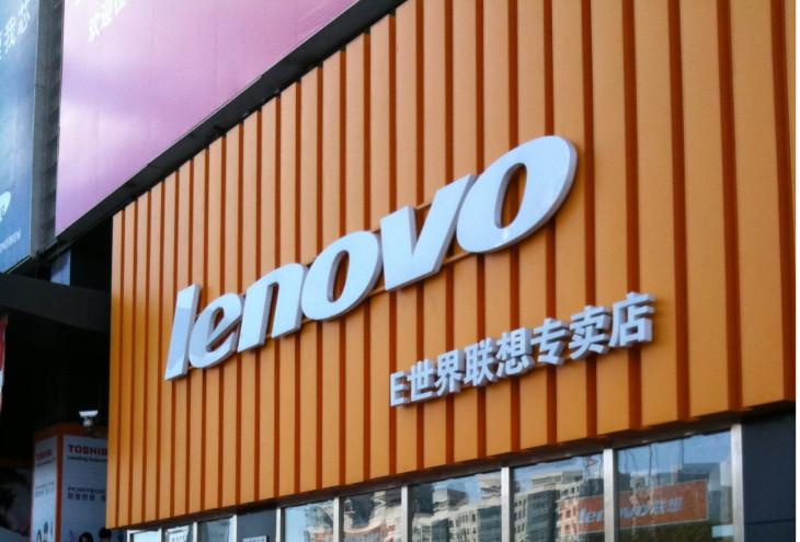 Lenovo заявила, что поднимет цены из-за американских тарифов