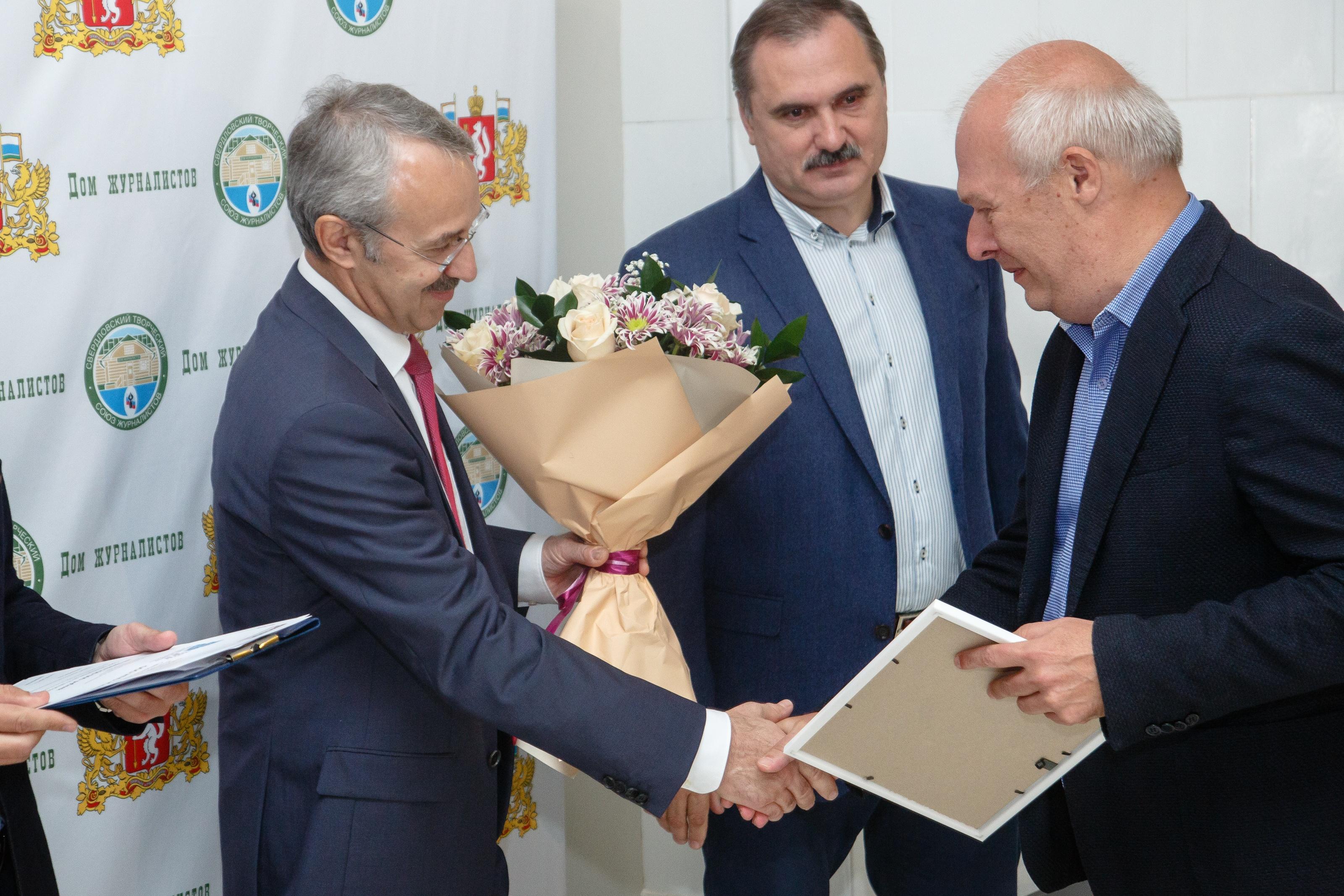 НПО «Спектрон» - лучший экспортер Свердловской области