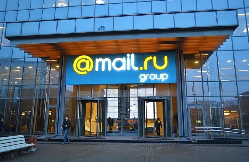 Рекламная выручка Mail.ru Group продолжает расти
