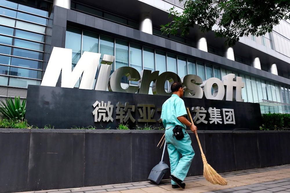 Пекин обнаружил нарушения конфиденциальности со стороны приложений Microsoft Office