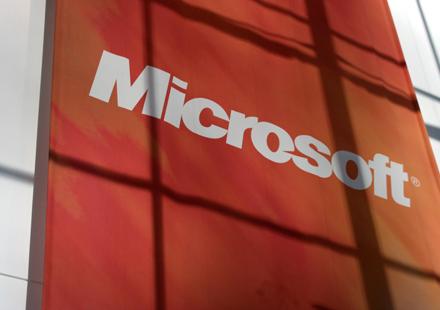 Microsoft создает собственный процессор