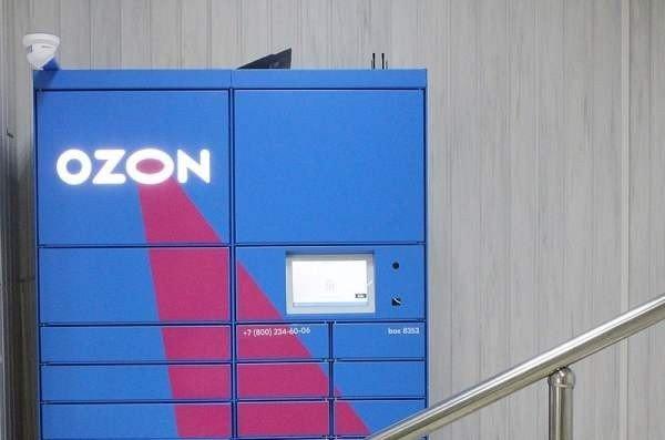 Ozon отказался работать состоронними постаматами