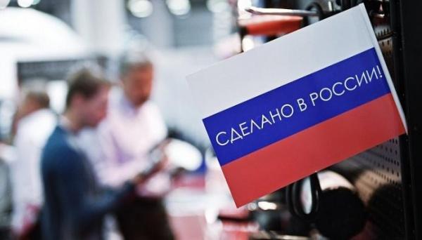 У российской промышленности отбирают большую часть иностранного ПО. На импортозамещение выделено всего 2,5 года