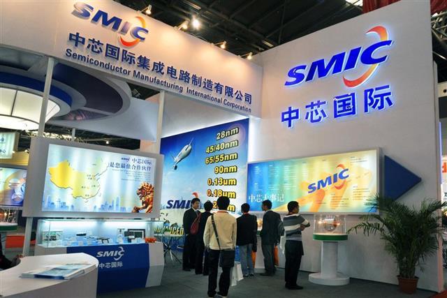 SMIC создает СП по производству кремниевых пластин