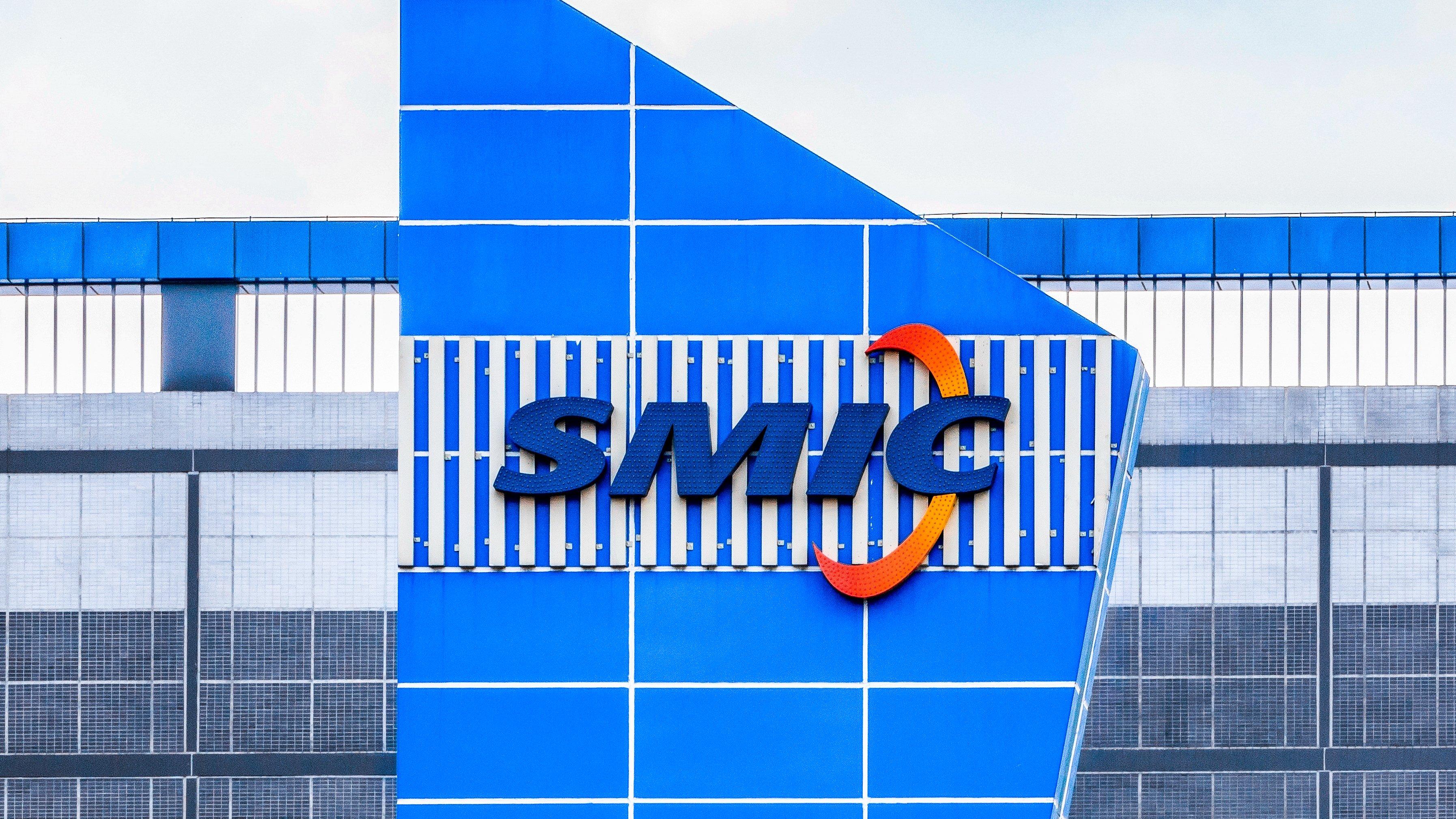 SMIC построит в Шанхае новый завод за 9 миллиардов долларов