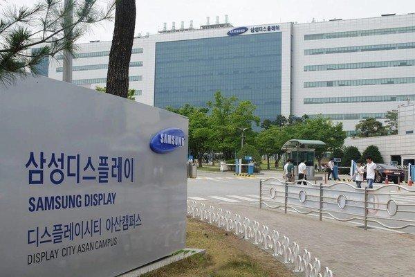 Samsung перенесла сроки перехода на 3-нанометровый техпроцесспроизводства микросхем