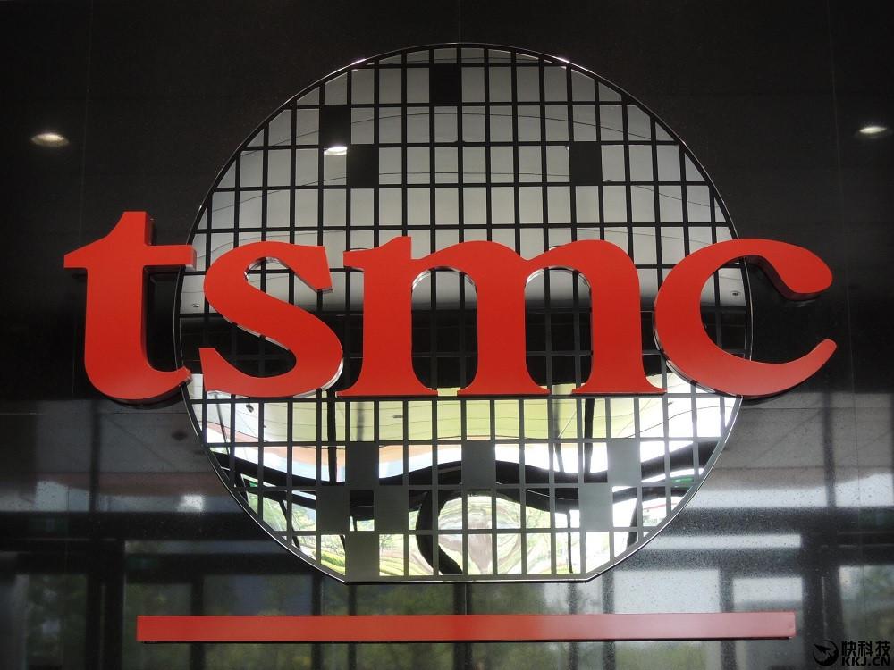 TSMC больше не будетпринимать заказы на производство процессоров от Huawei